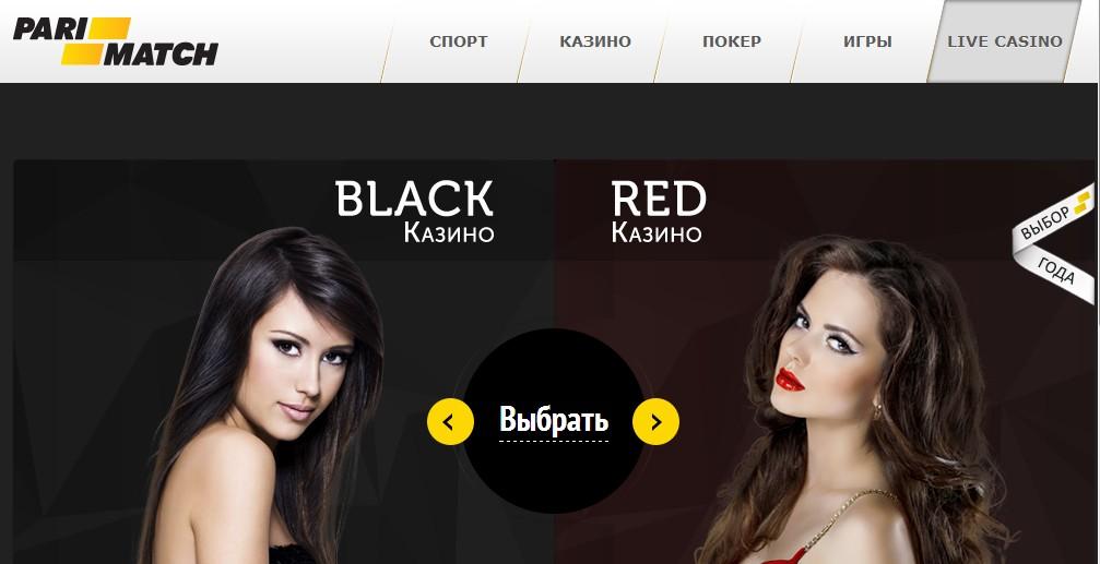 kazino-black-red-otzivi