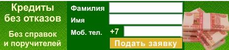 http://bestobmen.ucoz.ru/Sate_ris/KREDIT/qion/qion_banner.jpg